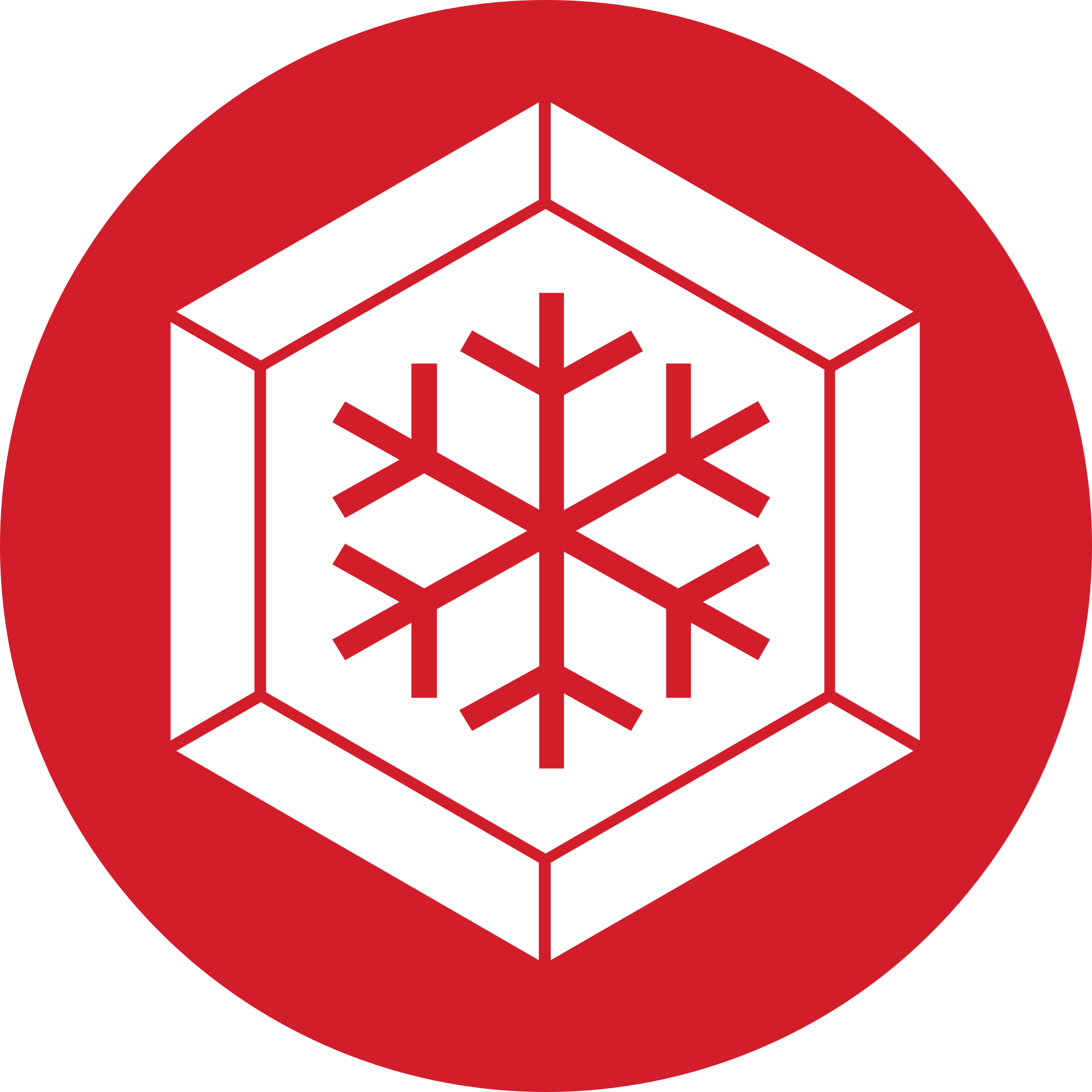 SnowGem (XSG) Logo .SVG and .PNG Files Download